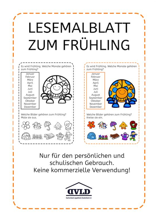 lesemalblatt zum fr hling lesen daf daz kindergarten deutsch lernen deutsch unterricht. Black Bedroom Furniture Sets. Home Design Ideas