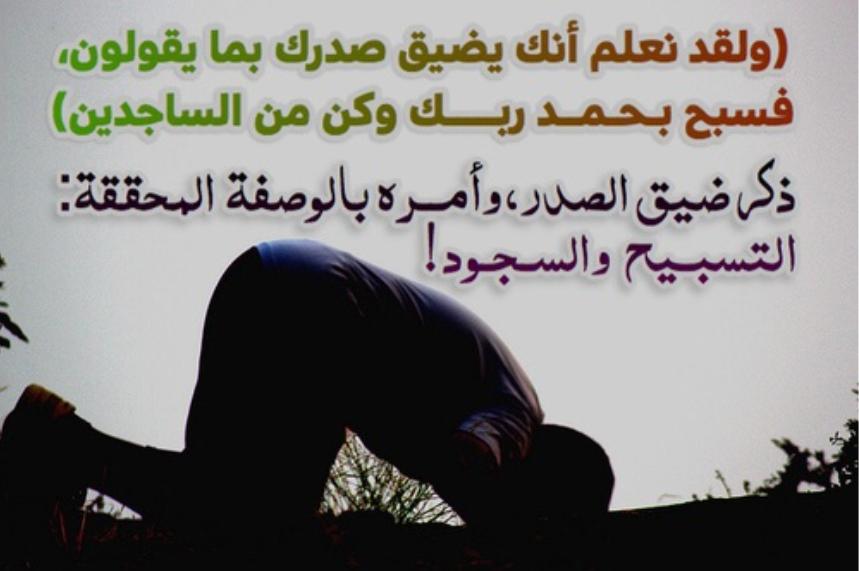 علاج المناقرة وكسر الخواطر تقديم سعيد الثابت يكثر في الصيفيه اجتماع الأهل والأقارب من أنحاء البلاد إلا ان غالب اجوائهم مكهرب Holy Quran Islam Quran