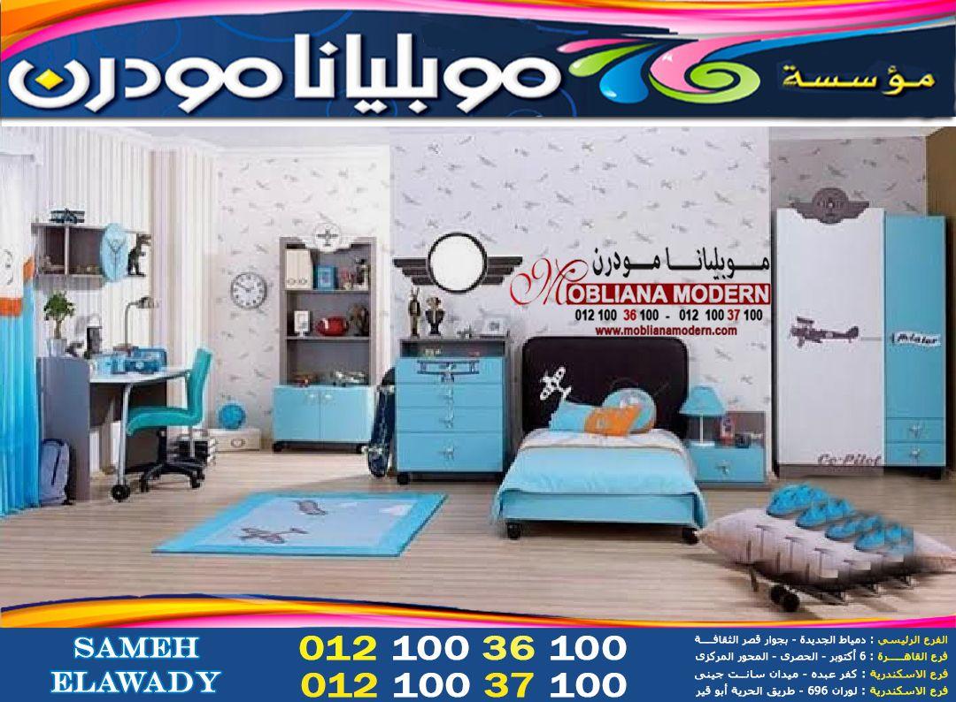 افخم غرف اطفال غرف اطفال تفصيل Kids Bedroom Kids Rugs Home Decor Decals