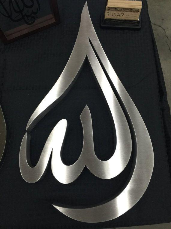 Modern Wall Art Stainless Steel Arabic Calligraphy Calligraphy Wall Art Sheet Metal Art Islamic Wall Art