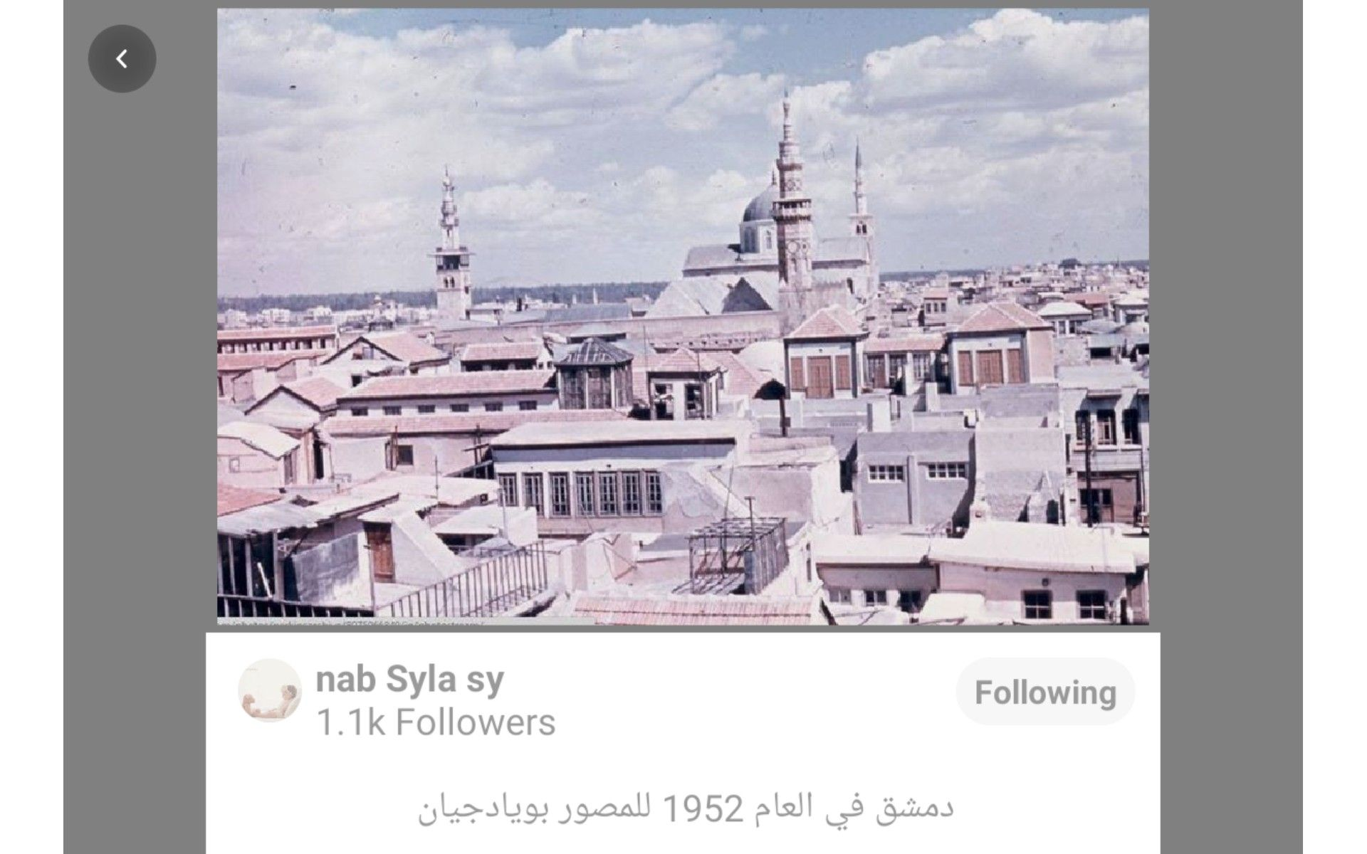 Pin By Dean F On Damascus Old City Paris Skyline Skyline Old City