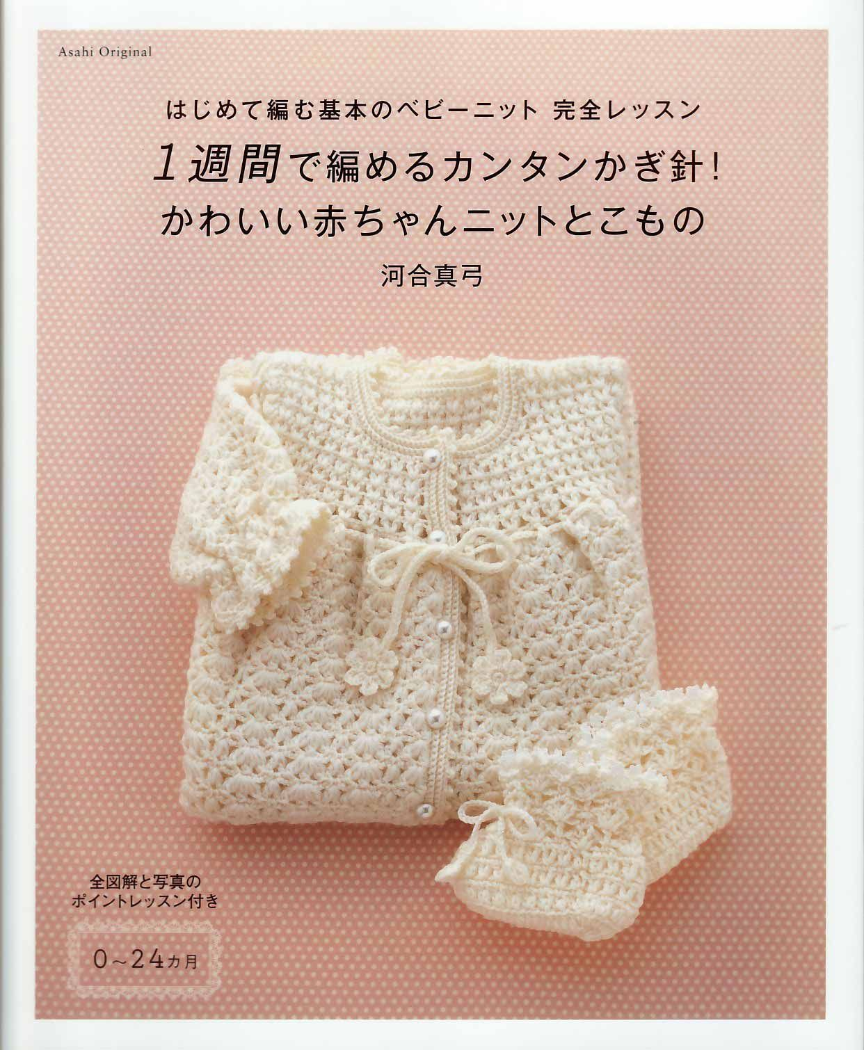 Asahi Original