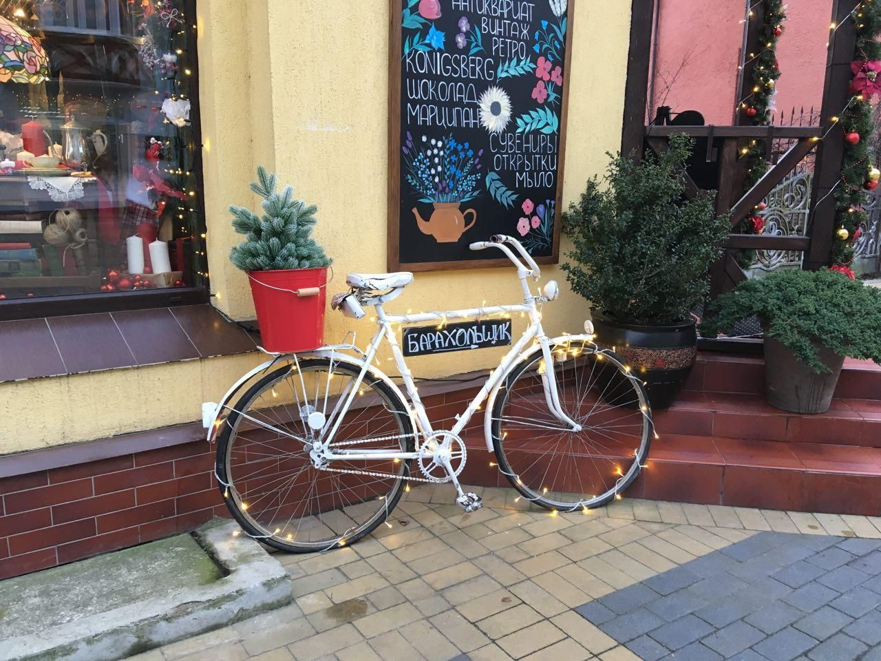 Новогодний велосипед