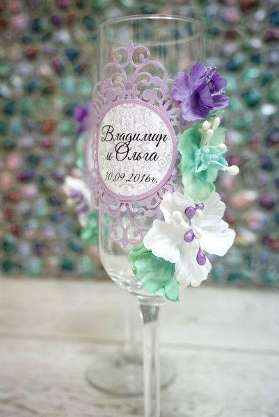 "Бокалы ""Магия цветов"""