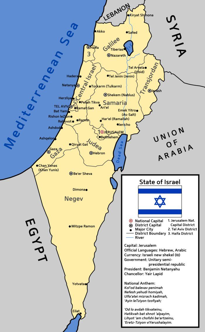 Map Of An Alternate Israel By Ieph History Pinterest Imaginary