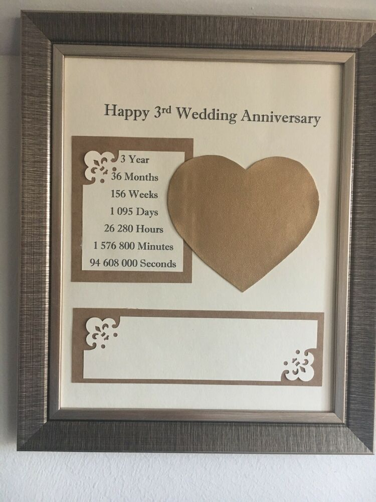 3rd Wedding Leather Anniversary Frame Rustic Gift Wooden