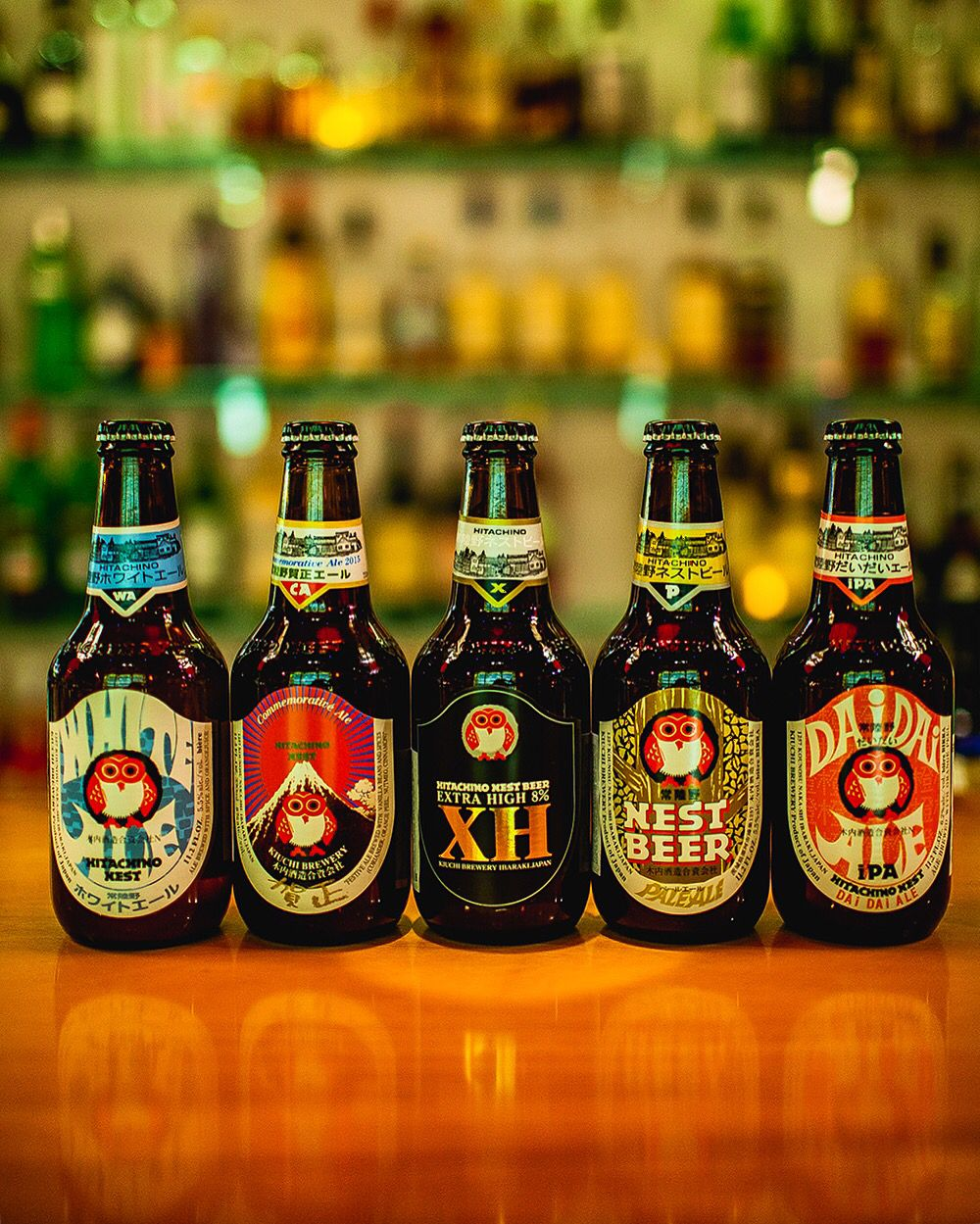 5 lucky Hitachino Nest! | w0w! DrinkS | Pinterest | Drinks ...