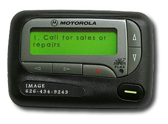 What's your pager # | Old school | Childhood memories