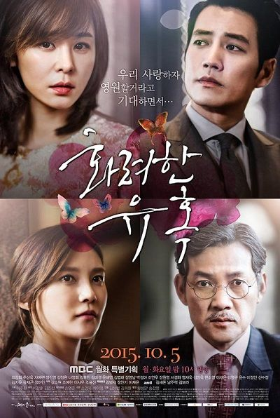 Glamorous Temptation - This drama is a long one with 50 episodes but I  think it's going to be really good. I'm trying to patiently wait for more  episodes.
