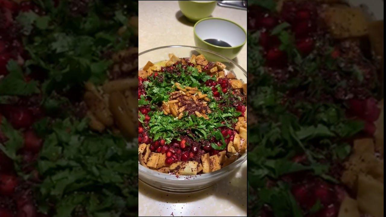 فتة الباذنجان بطريقة لذيذة احلى من المطاعم Food Red Peppercorn Peppercorn