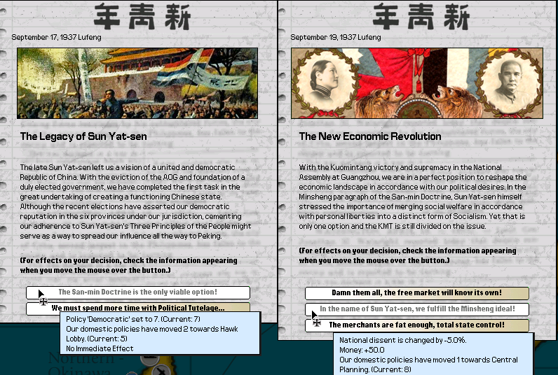 The Middle Republic - A KR Republic of China AAR - Page 4