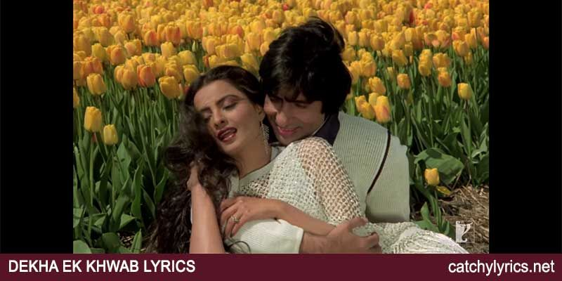 most famous romantic songs