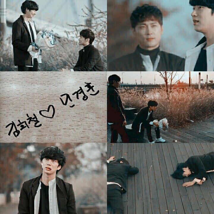 Min kyung hoon dating advice