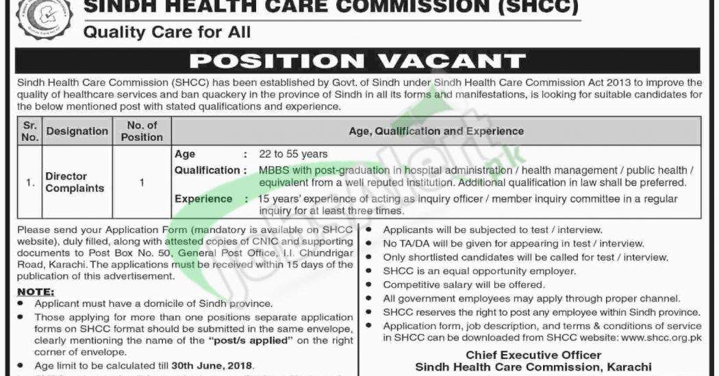 Sindh Healthcare Commission Jobs 2018 Online Application Form - application forms