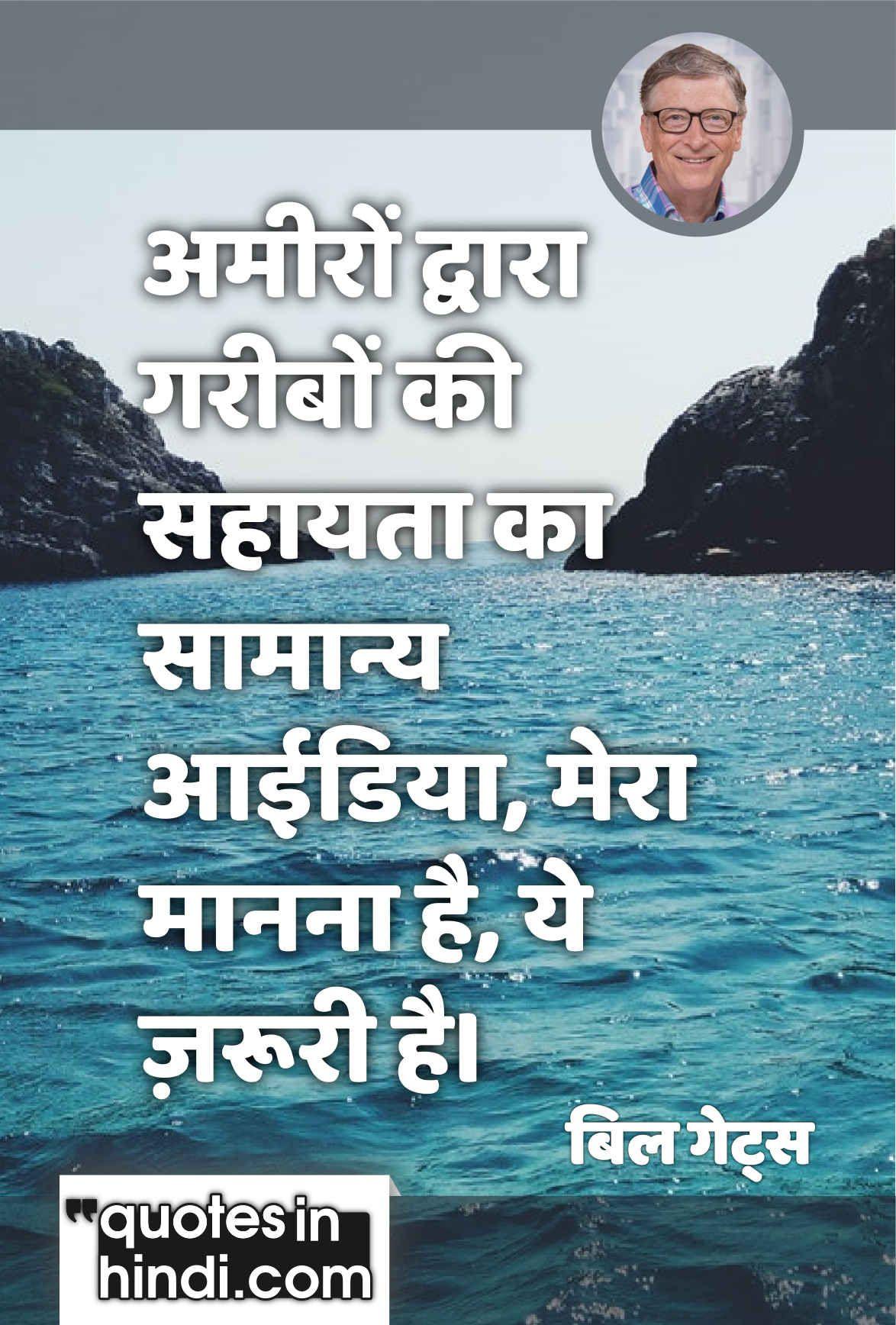 80 20 principle book in hindi