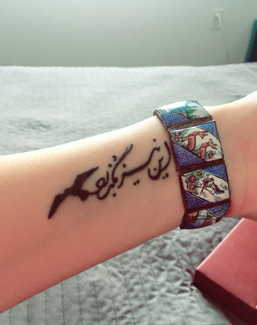 62109edfc5a63 I needed a motivational tattoo and I found the best! The beautiful writing  in Farsi (Persian). This too shall pass... اين نيز بگذرد.