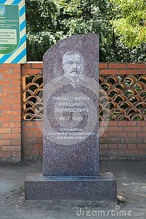 Askania-Nova, Kherson region, Ukraine - July 01, 2017: Friedrich Falz-Fein monument, founder of the known biosphere reserve Askania-Nova in Ukraine