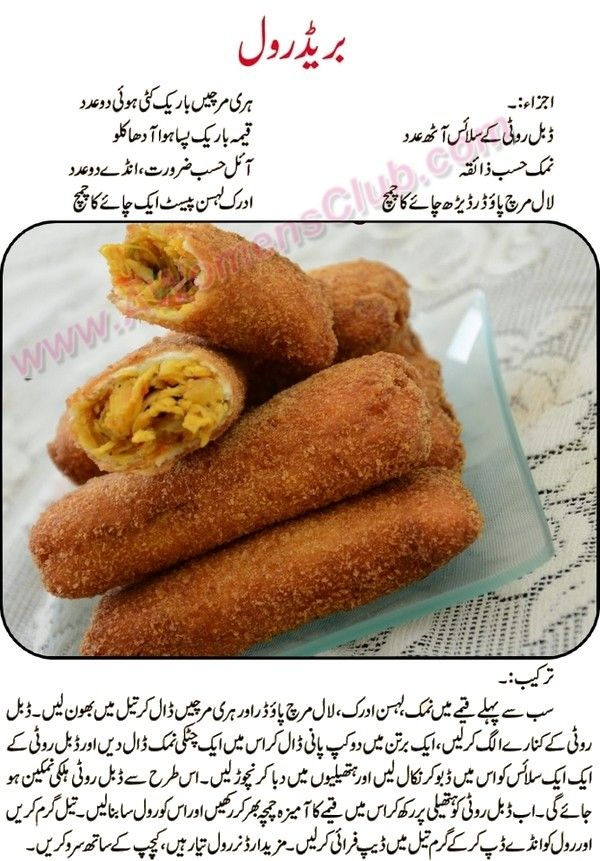 Easy recipes in urdu google search recepies pinterest easy easy recipes in urdu google search forumfinder Image collections