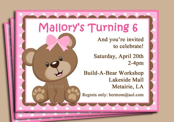Pink Teddy Bear Invitation Printable Or Printed With Free Shipping