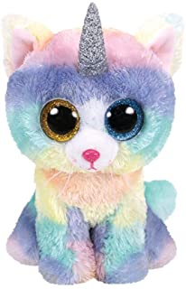 Alaska Stuffed Animals, Amazon Com Beanie Boos In 2020 Unicorn Toys Ty Toys Beanie Boos
