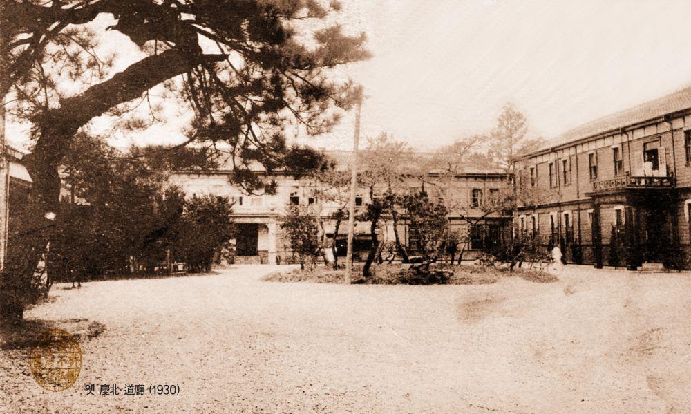 1946-10-01¦경북도청(1930년)