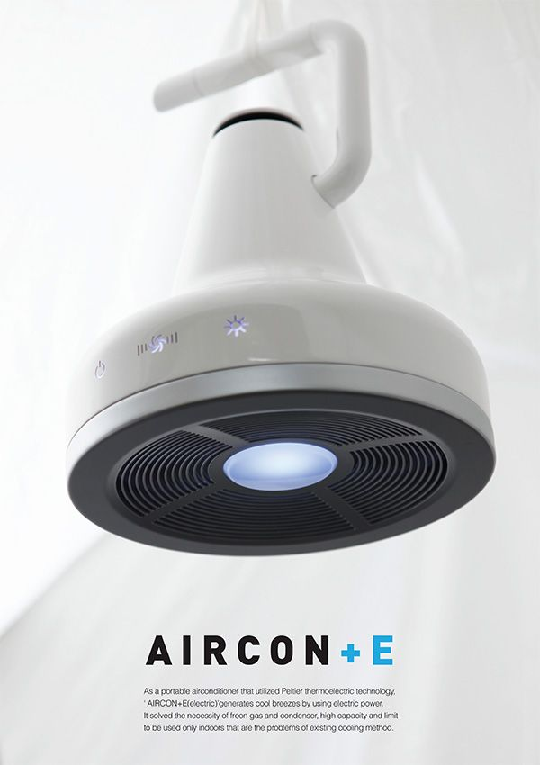 Aircon E Portable Air Conditioner By Stella Baek Mingyeong Baek
