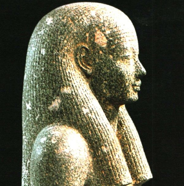 Beeld van Deesse Iounyt, ca 1400 v. Chr.