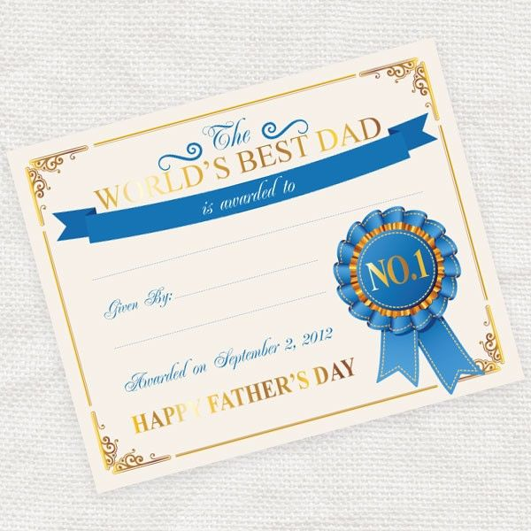 Worlds Best Dad Certificate Printable File I Do It Yourself Worlds Best Dad Best Dad Free Gift Certificate Template