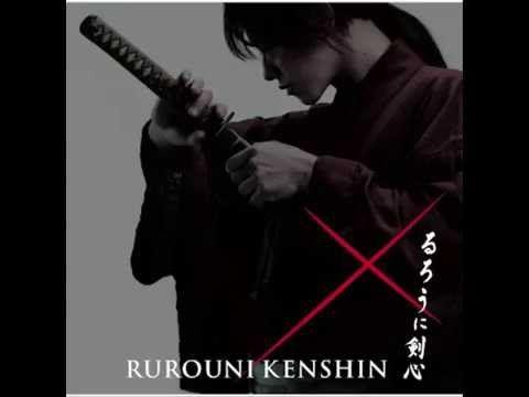 Kenshin El Guerrero Samurai - Seiseiruten-Shin Jidai He by Naoki Sato