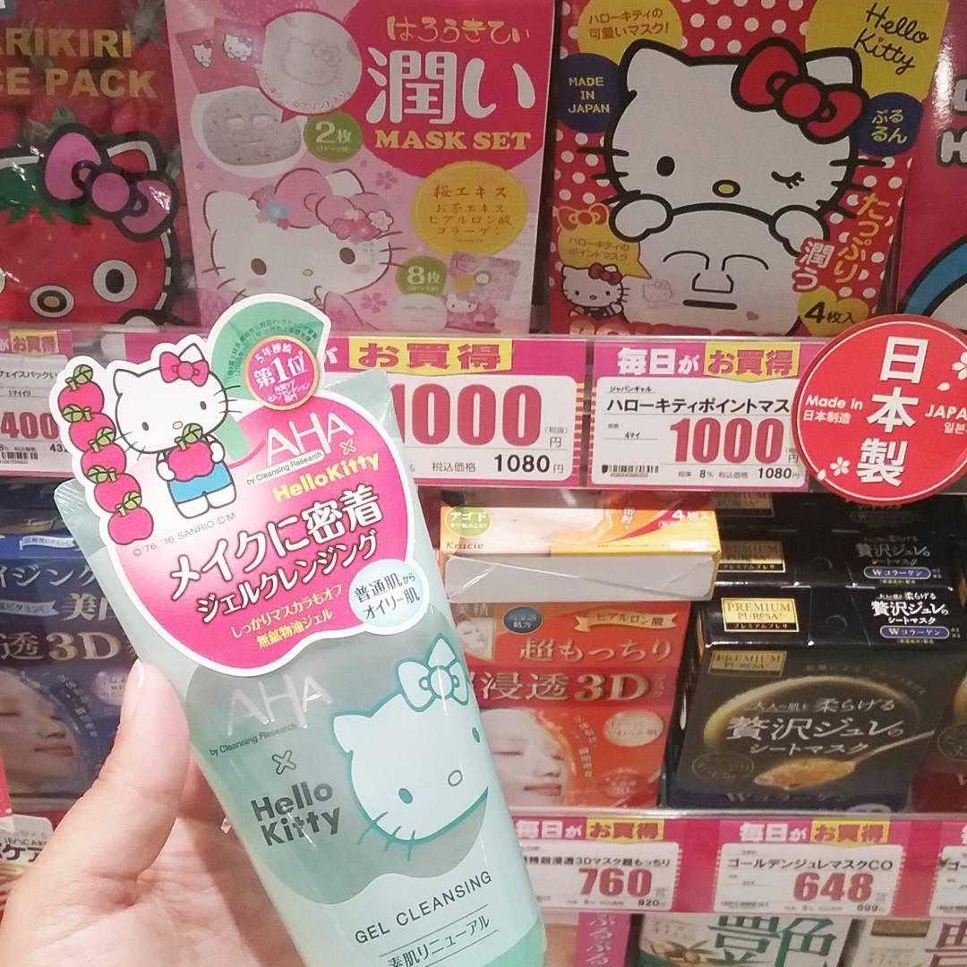 696c4eb76 Hello Kitty, Hello Kitty Skincare | AHA Cleansing Gel | Japanese Skincare |  Japanese Beauty Products | Japanese Drugstore | casalorena.com