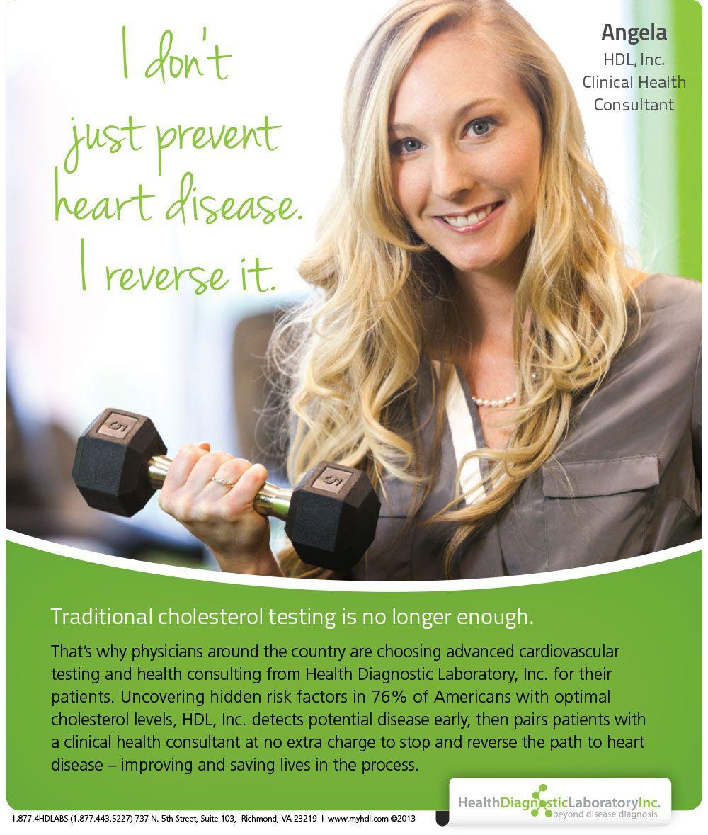 Patient and general audience ad for Health Diagnostic