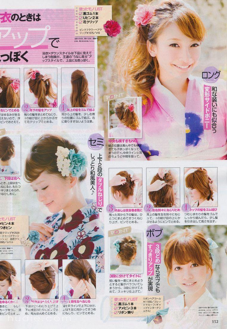 Hair Styling From Japanese Magazine Kawaii Hairstyles Asian Hair And Makeup Hair Magazine