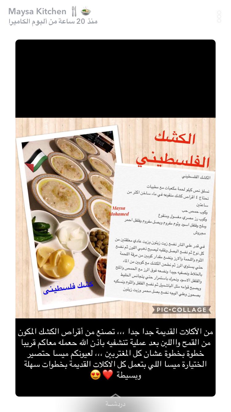 Pin By براءة حروف On اكلات Food Breakfast Kitchen