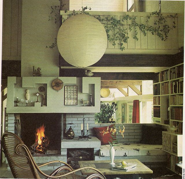 1970s Living Room, Vintage Home Decor