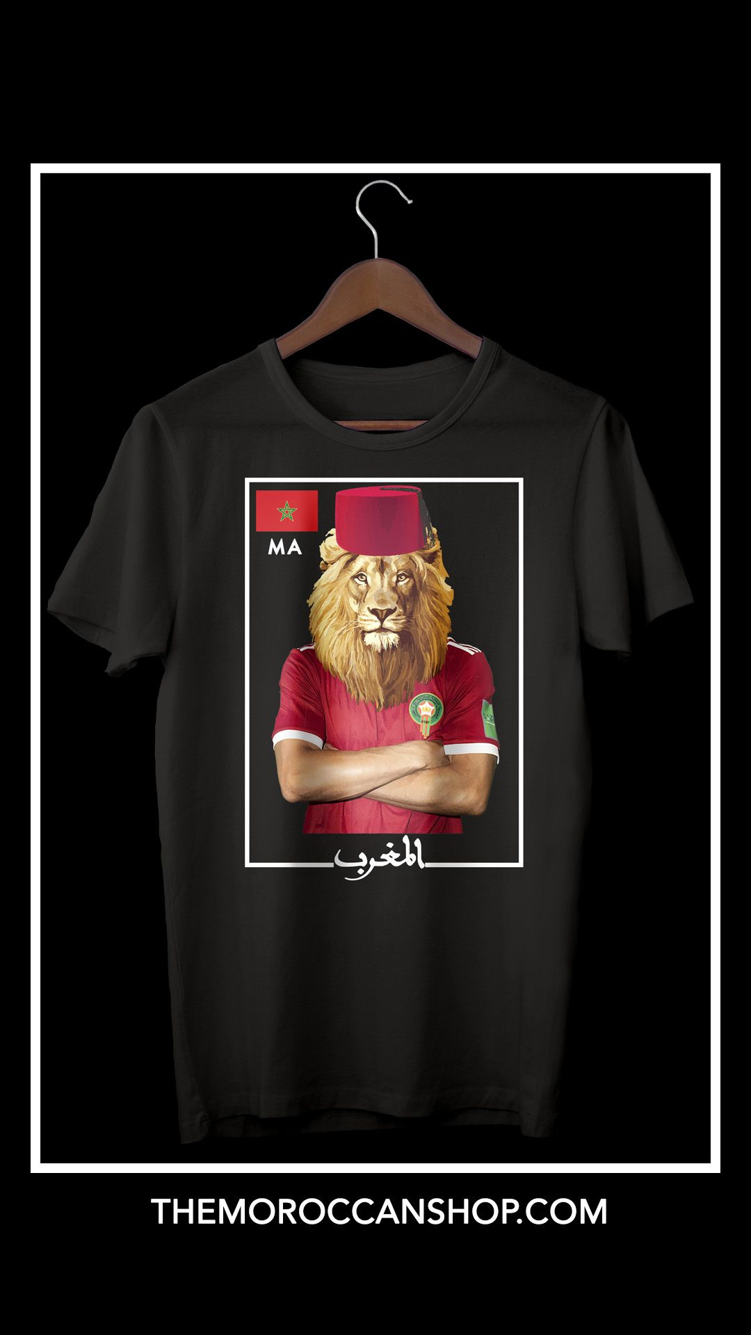 T Shirt Lion De L Atlas Equipe National Maroc T Shirt Equipe Nationale