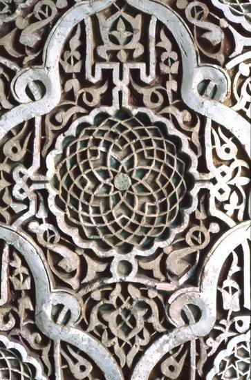 MOR 1507 Sultan's Palace, Tangier in Morocco | Pattern in Islamic Art