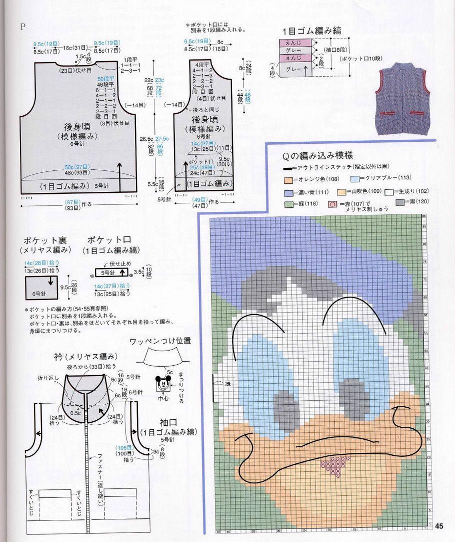 Donald Duck intarsia sweater pattern