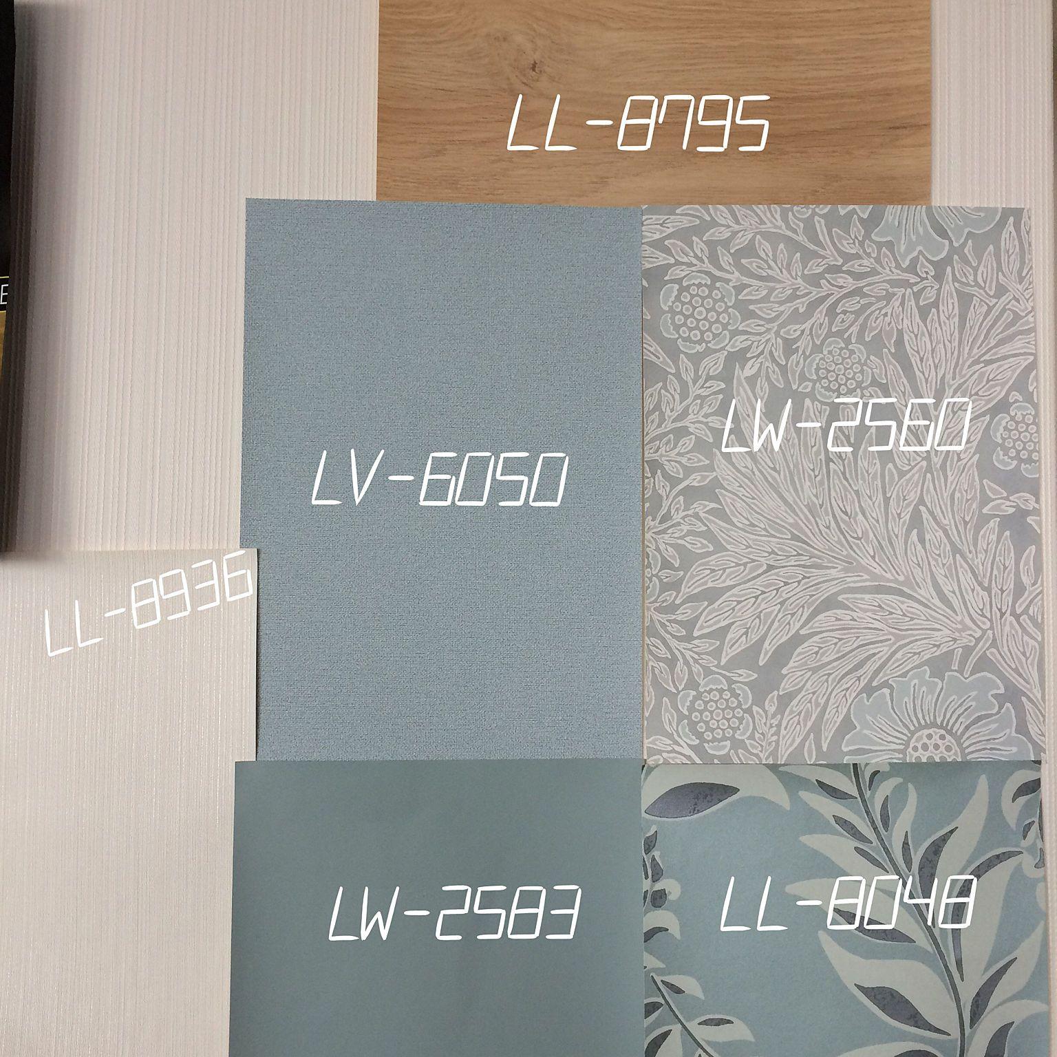 壁 天井 ブルーグレーの壁紙 ブルーグレーの壁 ブルーグレー サンゲツ