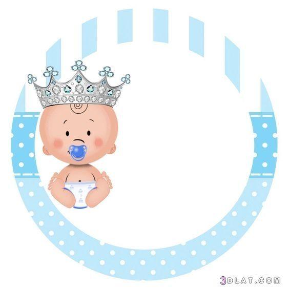 ثيمات مواليد 2019 ثيمات مواليد جاهزة ثيمات مواليد للبنات والاولاد Baby Shower Tags Baby Shower Stickers Baby Shower Labels