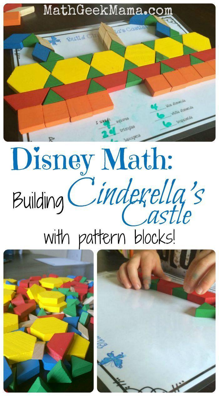 Using Pattern Blocks to Create Cinderella\'s Castle! | Pattern blocks ...