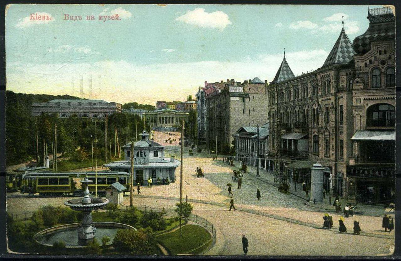 Совершеннолетием, фото на открытку киев