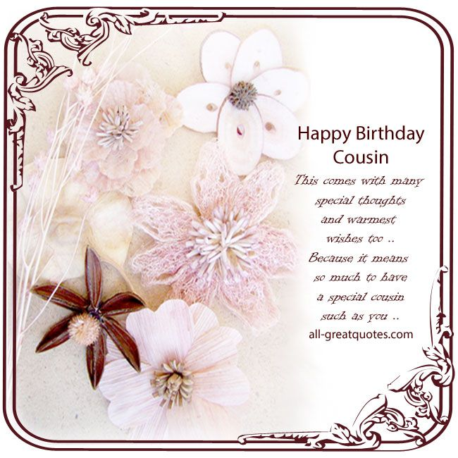 Happy Birthday Cousin This Comes With Many Special Happy Birthday Wishes For Cousin
