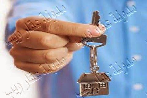 شقق للإيجاربالجيزة إيجار قديم سوبر لوكس مساحات وأسعار مميزة Renting A House Investment Property Rent