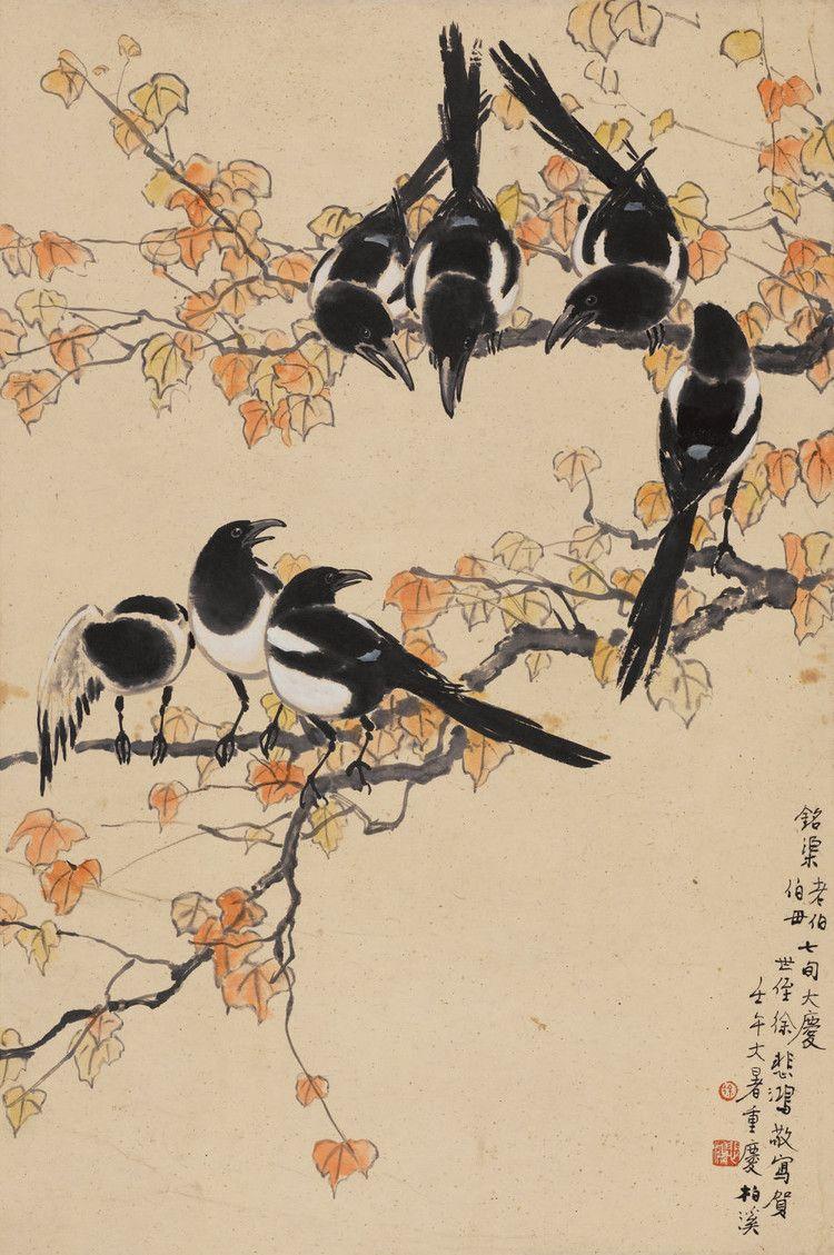 Xu Beihong (徐悲鴻)  ,   七喜…