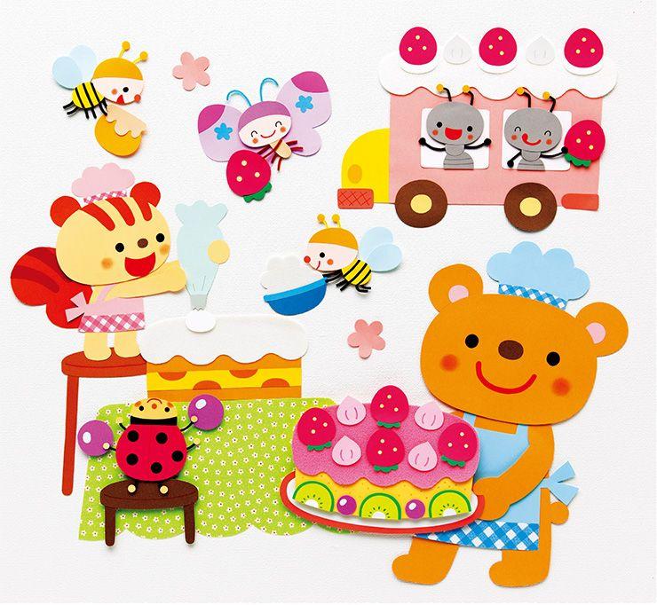 あま い春のケーキやさん 画像あり 手作りカード デザイン 誕生