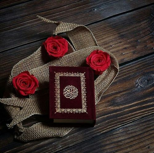 Flowers Image Quran Wallpaper Quran Quran Recitation