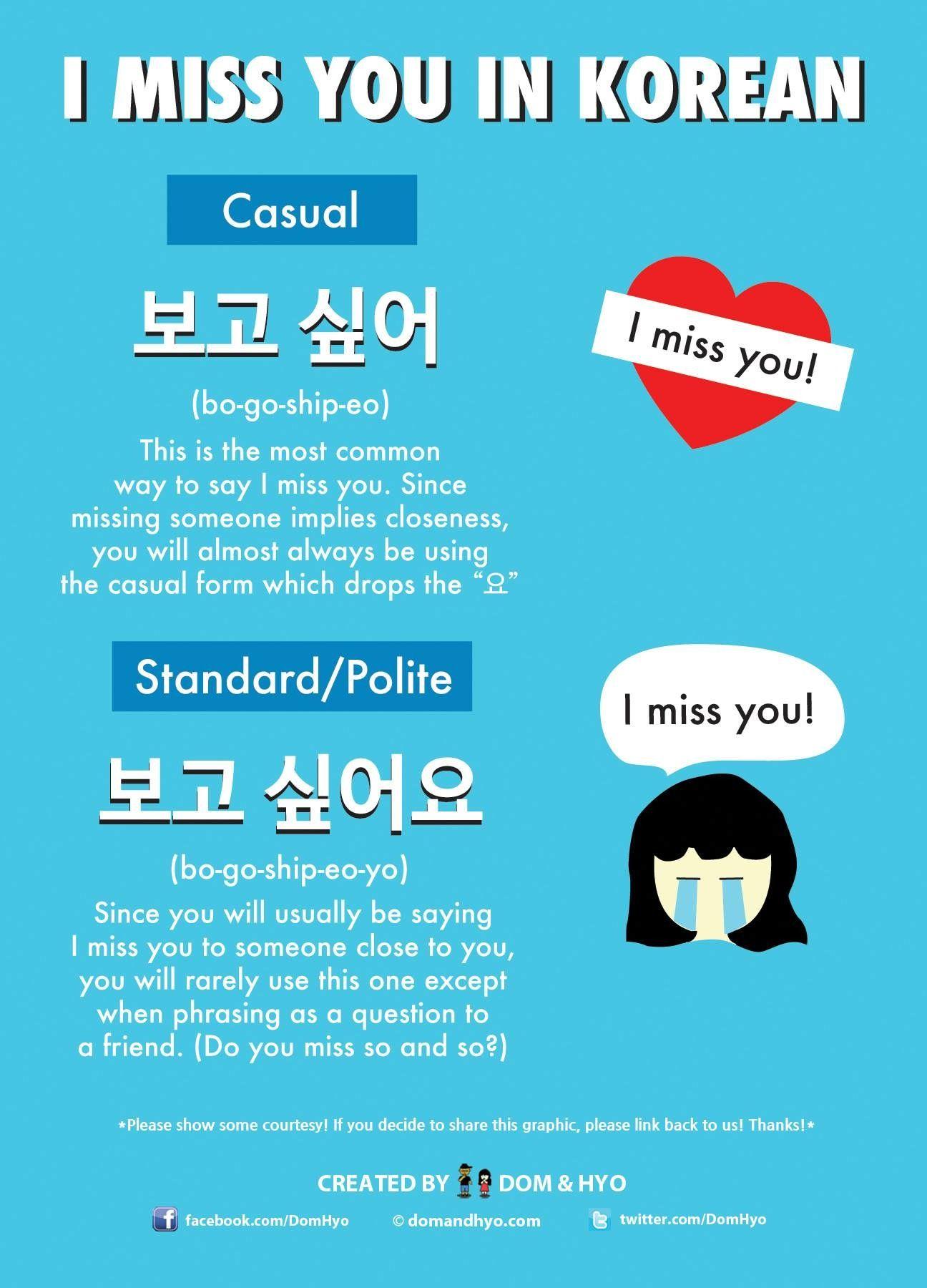 I miss you in korean korean language learning korean
