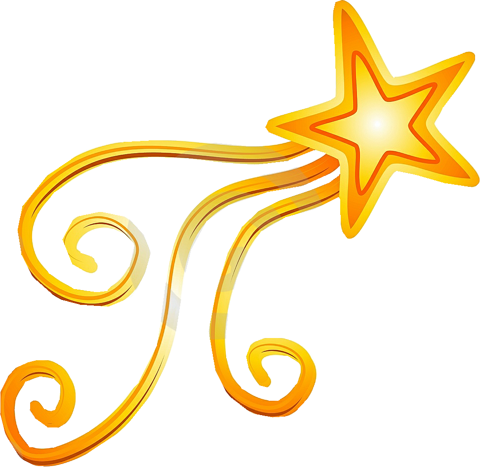 Shooting Star Clip Art Current Items On Our Wish List