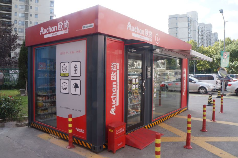 Des centaines de magasins automatiques Auchan Minute en Chine du0027ici