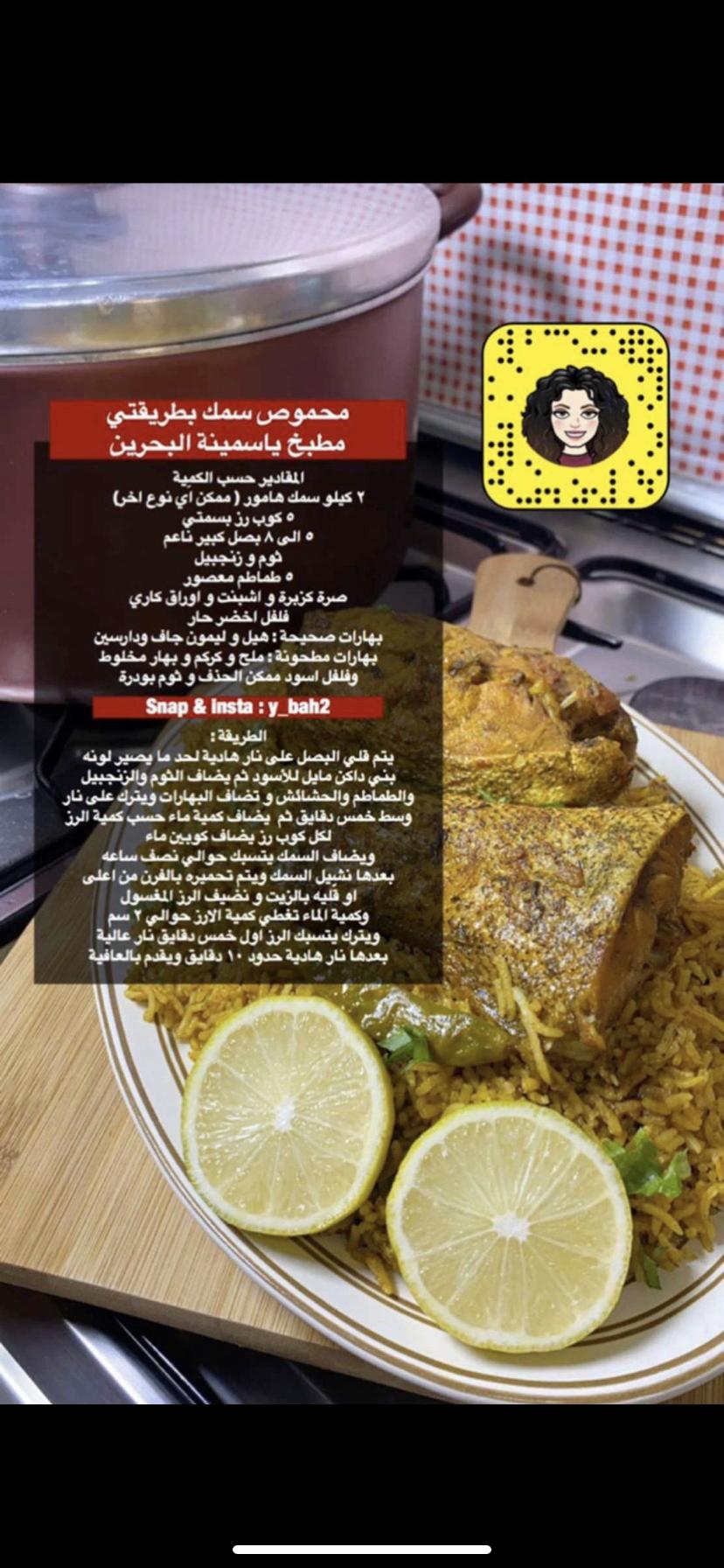 Pin By Mona El Roo7 On Cook Cooking Food Breakfast